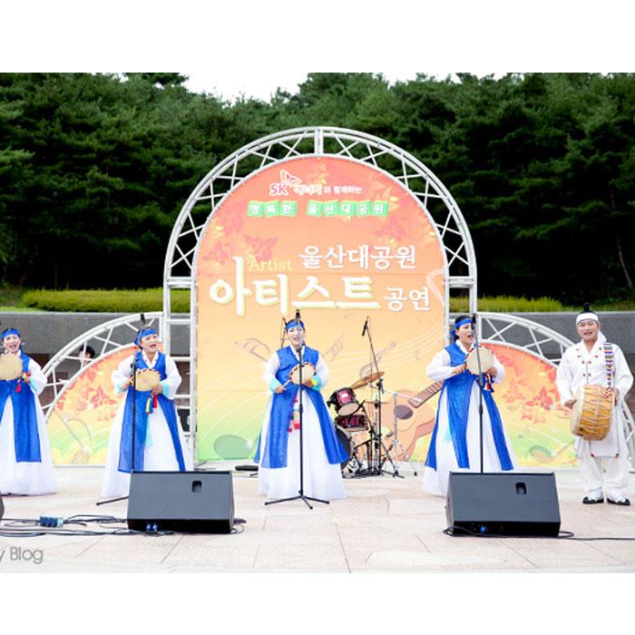 울산대공원 아티스트 공연으로 본 SK에너지 메세나 운동