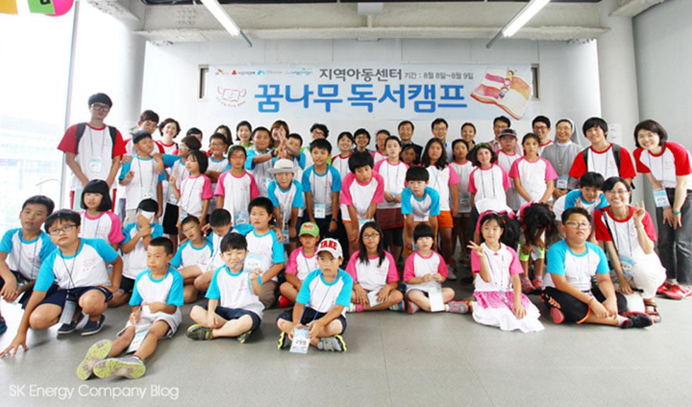 ▲지역아동센터 '꿈나무 독서캠프' 참가자들