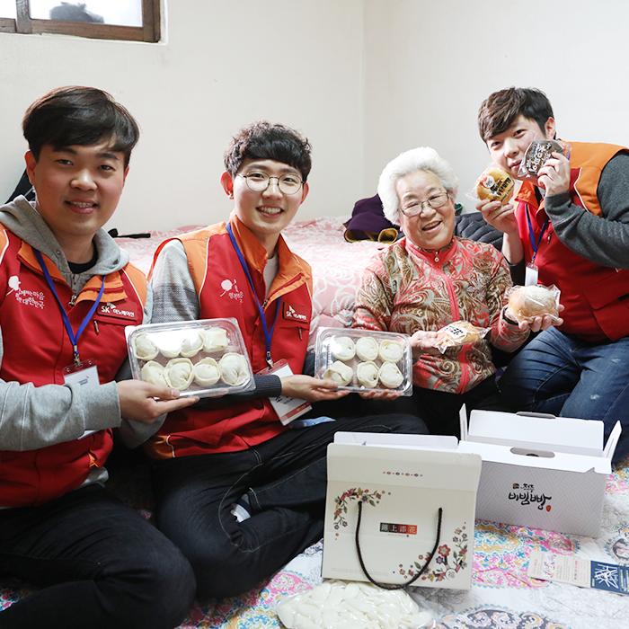 행복을 나누고 사랑을 잇다 - SK이노베이션 신입사원들의 따뜻한 외출