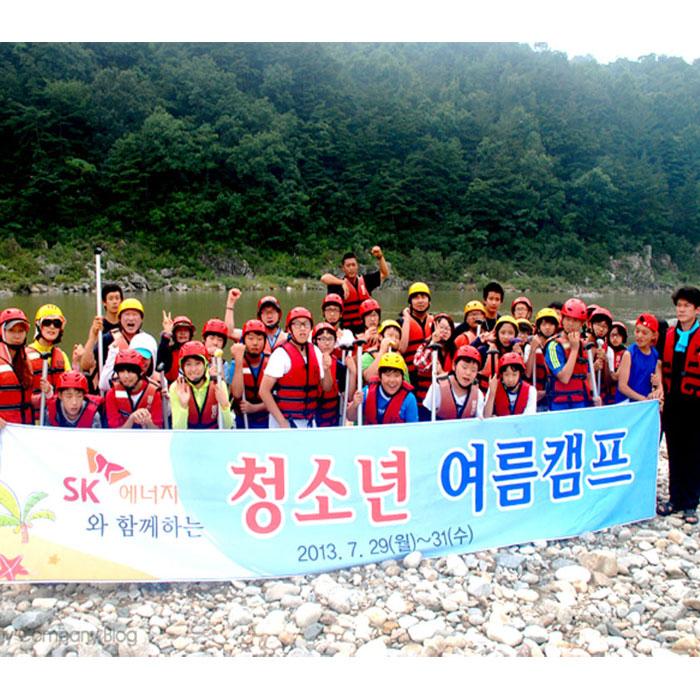 SK에너지 청소년 여름캠프, 지리산에서 고구려를 발견하다!