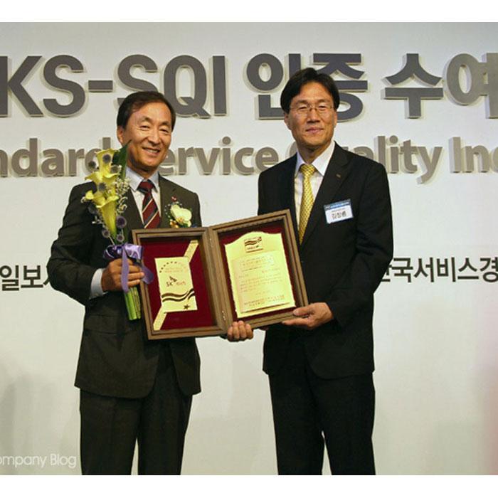 SK에너지, 한국서비스품질지수 6년 연속 1위 수상