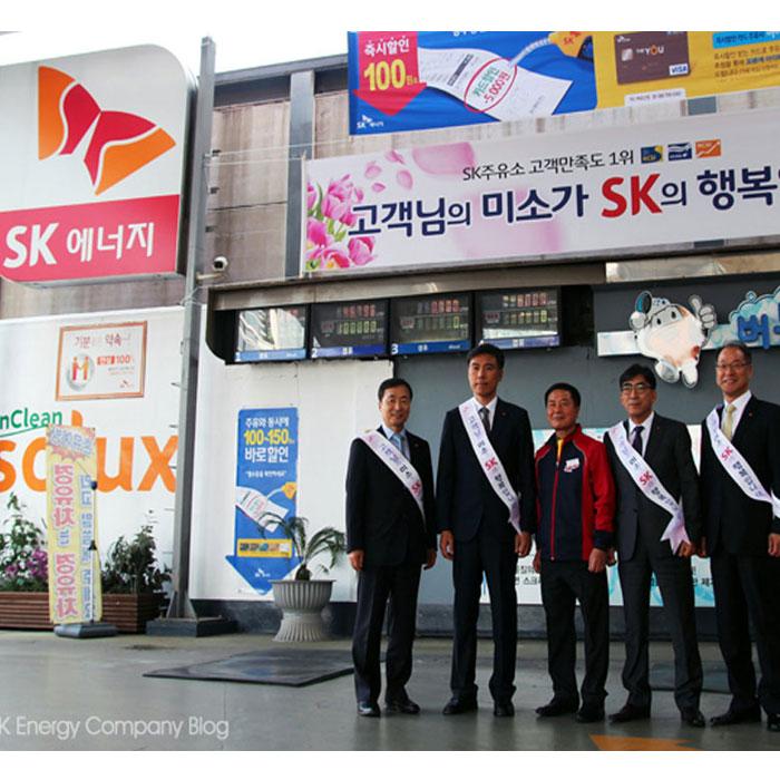 그 봄, SK주유소에 '행복 꽃씨'가 흩날리다