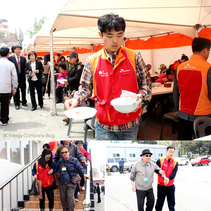 장애인의 날, SK 울산CLX 직원들의 아름다운 동행