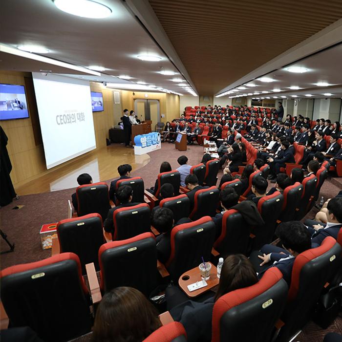 새로운 시작을 위한 발돋움, 2018년 SK이노베이션 계열 신입사원 수료식