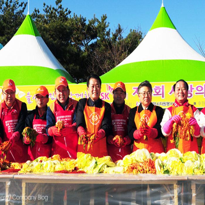 SK에너지와 울산 시민들이 행복을 나누는 방법은?