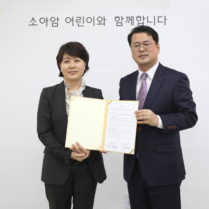 SK이노베이션 노사(勞使) '1% 행복나눔 기부금'  소아암 어린이 치료 지원한다