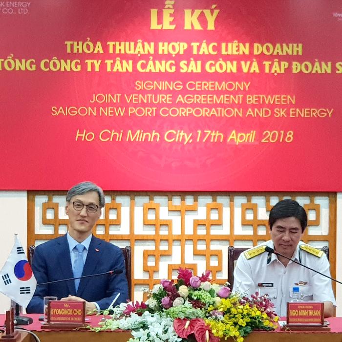 SK에너지, 화물차휴게소사업 베트남으로 해외 첫 진출