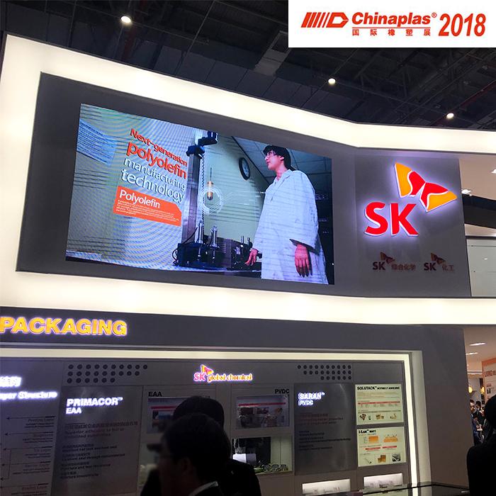 글로벌 마케팅 강화하는 SK종합화학, 차이나플라스 2018 참가