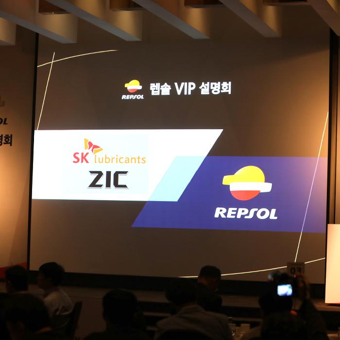 SK루브리컨츠, 모터사이클용 엔진오일 제품 설명회 개최
