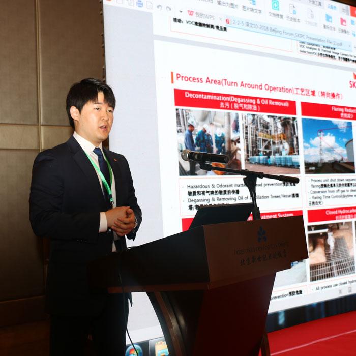 SK인천석유화학, 2018 베이징 국제 환경 포럼 초청받아 '환경·안전 관리' 우수 사례 발표