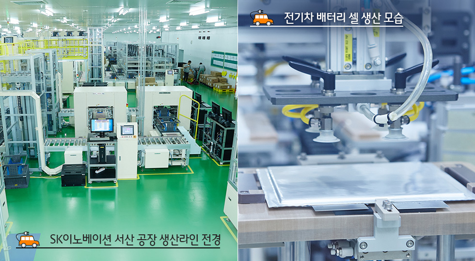 0824_서산공장생산라인전경_logox