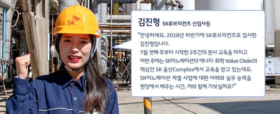 김진형 인터뷰
