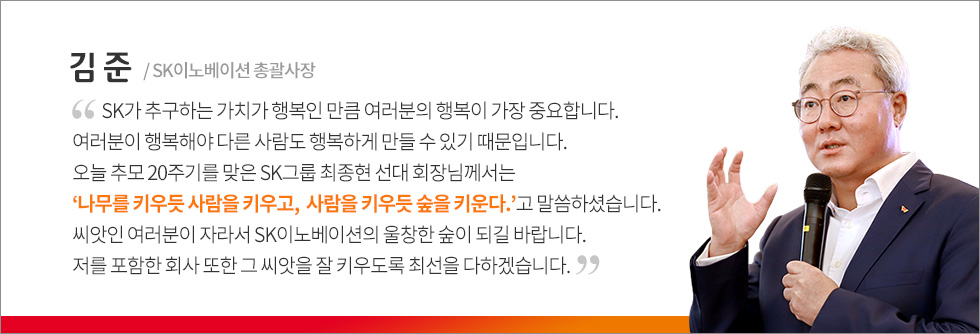 180828_신입수료식_12_인터뷰(김준)_logox
