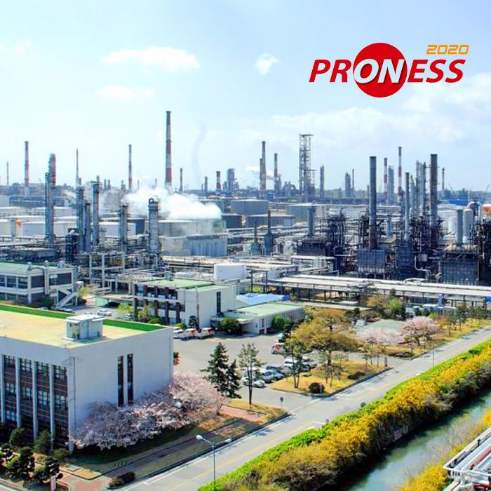 최고 수준의 SHE(Safe-Health-Environment)를 유지하는 SK울산Complex의 비결! 프로다움을 추구하는 'PRONESS 2020' 프로젝트