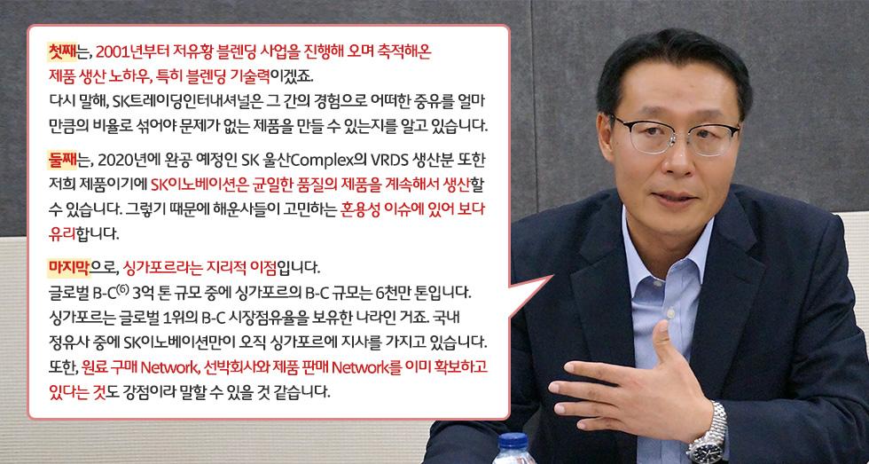 김완근 인터뷰