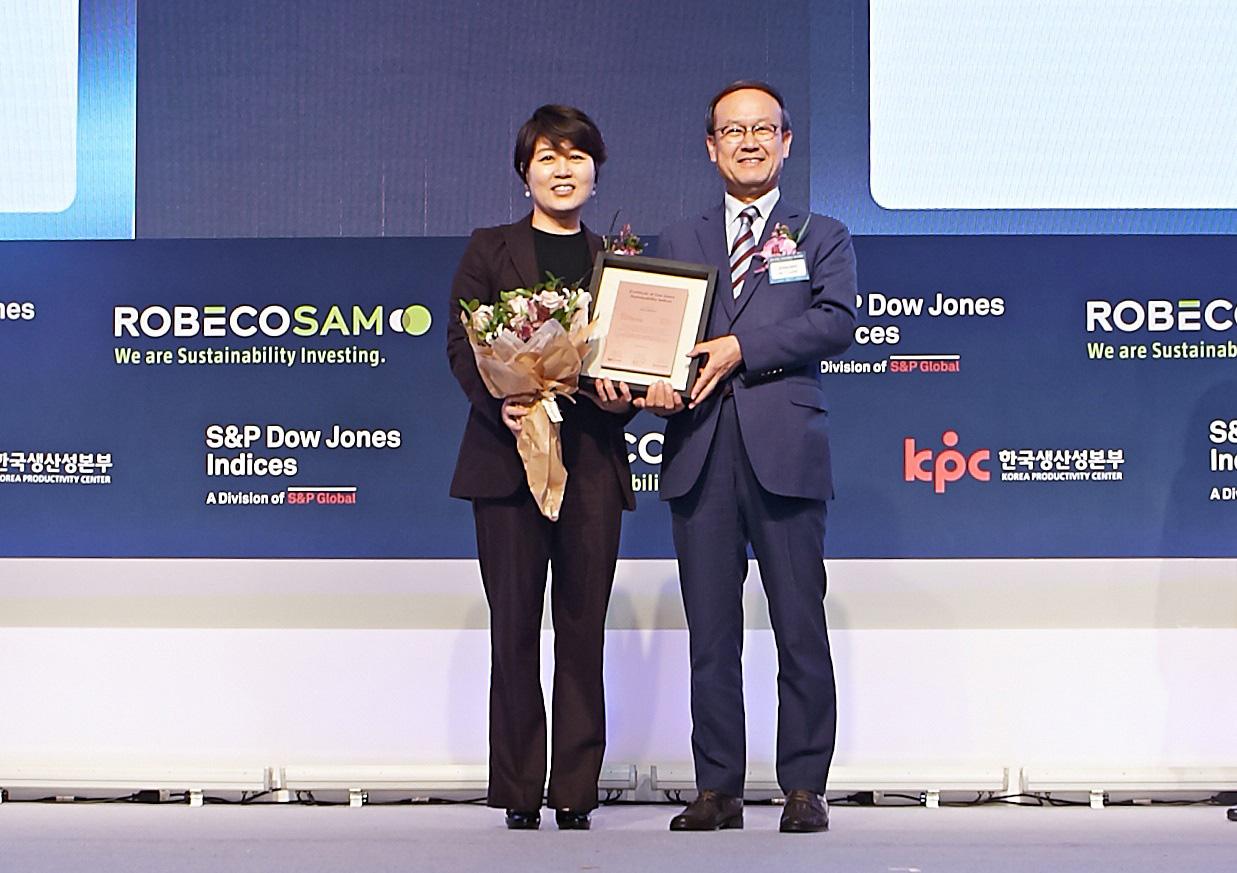 2018 DJSI 국제 컨퍼런스'에서 SK이노베이션 2년 연속 DJSI 월드 등급 수상