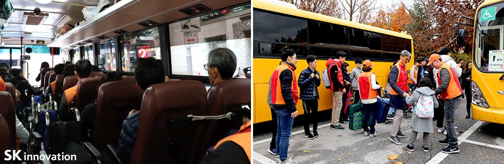 181109_정애학교봉사활동_버스안