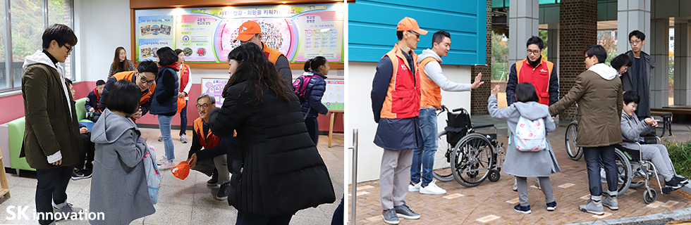 SK에너지 임직원이 정애학교 중고등부 학생들과 첫만남을 가지고 있다