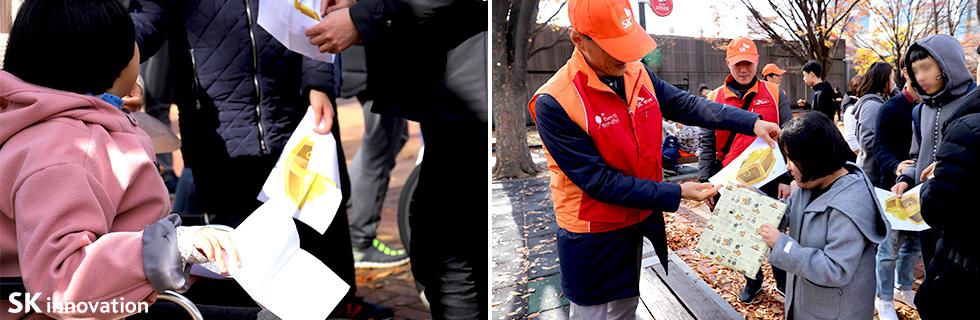 SK에너지 임직원과 서울정애학교 학생들이 올림픽공원 놀이터에서 보물찾기를 하는 모습