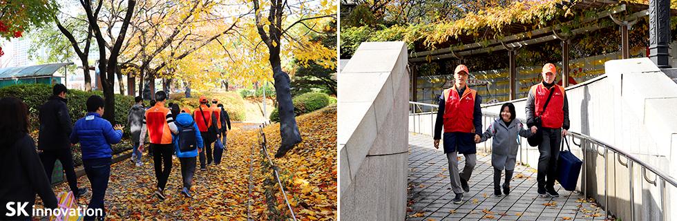 SK에너지 임직원과 서울정애학교 학생들이 올림픽 공원을 산책하는 모습