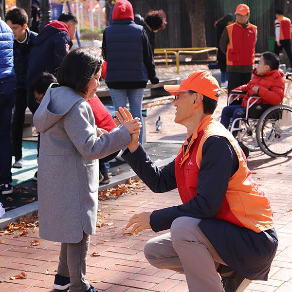 SK에너지 임직원과 서울정애학교 학생들이 함께 한 가을 소풍