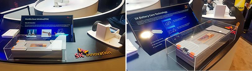 SK이노베이션 전기차 배터리 모듈