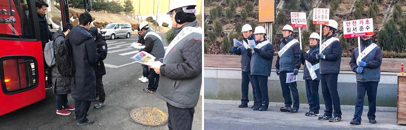 SK인천석유화학 임직원들이 출근길에 'SHE 캠페인'을 안내하고 있다