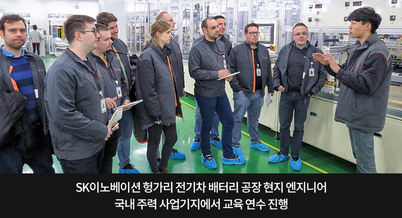 헝가리현채인교육_메인