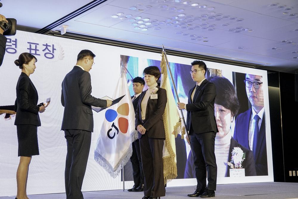 대한민국 사랑받는 기업 수상