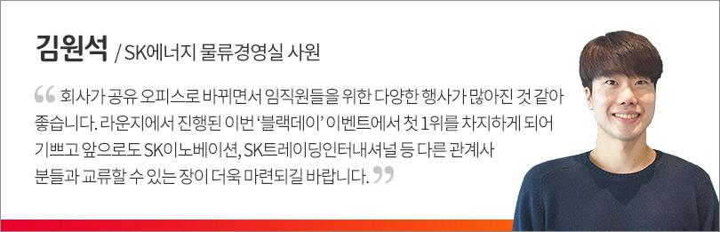 다보소포럼_인터뷰(김원석)