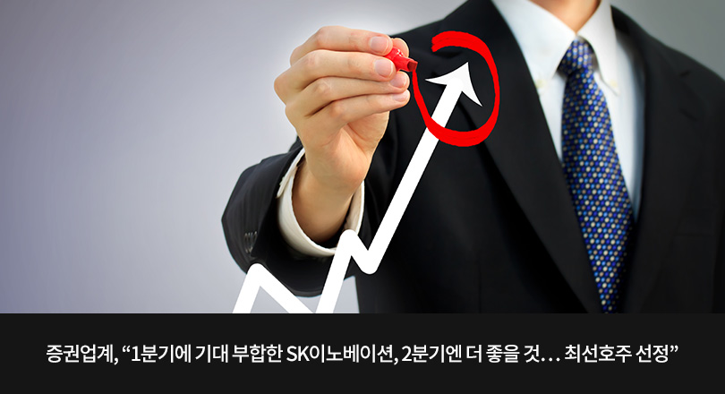 윤국장님리포트_메인2