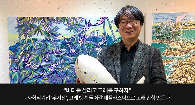 우시산_메인
