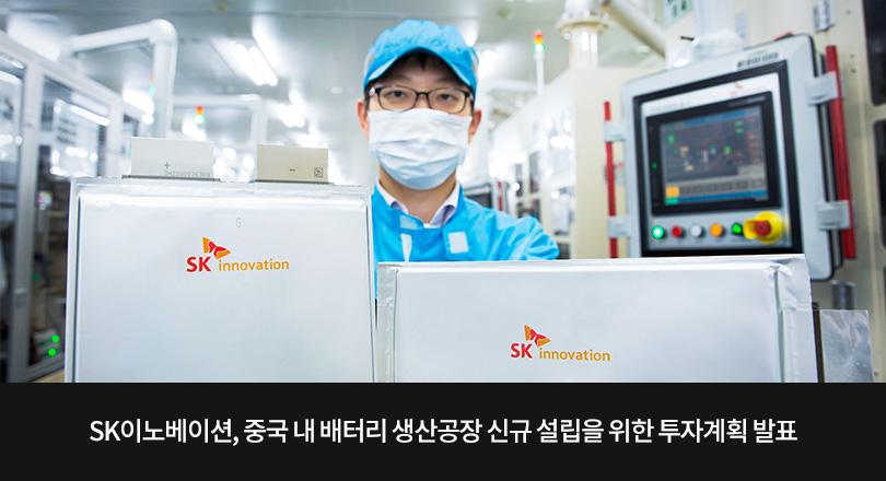 중국 배터리 공장_메인