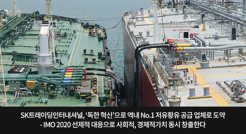 IMO2020_메인