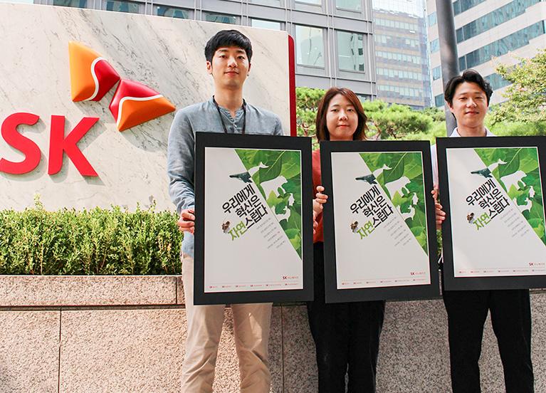 """""""우리에게 혁신은 자연스럽다""""  - SK이노베이션, 친환경 혁신 캠페인 펼쳐"""
