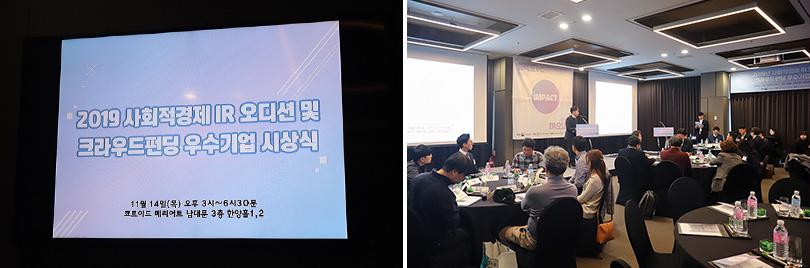 우시산_사회적경제우수기업선정_이미지_1