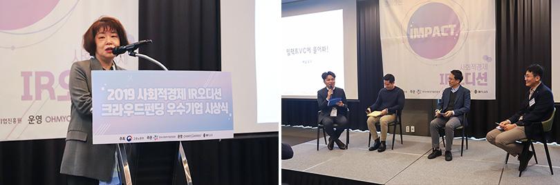 우시산_사회적경제우수기업선정_이미지_2