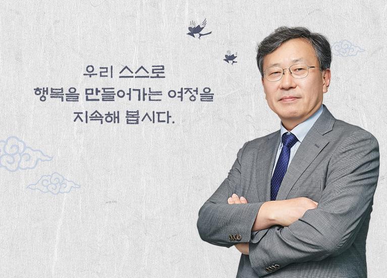 SK이노베이션 6개 자회사 CEO의 신년사⑤ - SK트레이딩인터내셔널 서석원 사장
