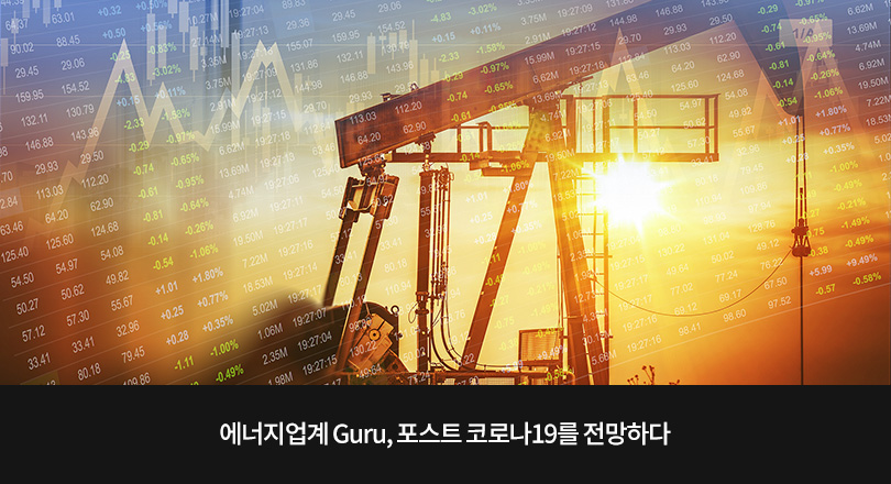 200507_윤국장원고_메인