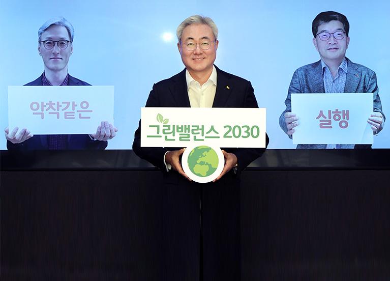 """""""악착같은 '그린밸런스 2030' 실행으로 전환점 만들 것"""" - SK이노베이션, 2019년 사회적가치(SV) 측정결과 발표"""