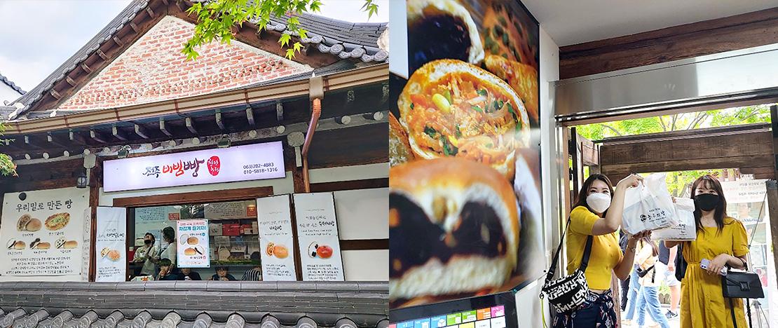 '착한 빵집'의 이유 있는 귀환!  - 사회적기업 전주비빔빵, 코로나19 딛고 전주한옥마을점 재오픈