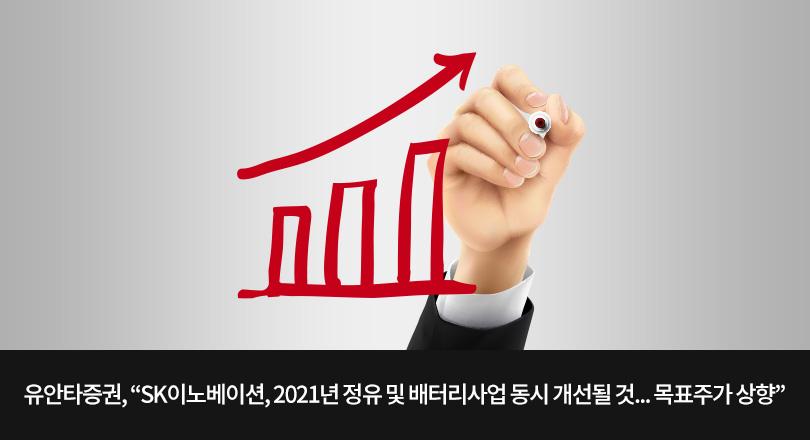 윤국장리포트_메인