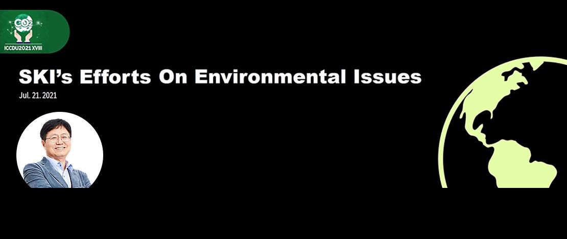ICCDU 2021, SK이노베이션 환경과학기술원 이성준 원장 발표 '환경 문제 해결을 위한 SK이노베이션의 노력'