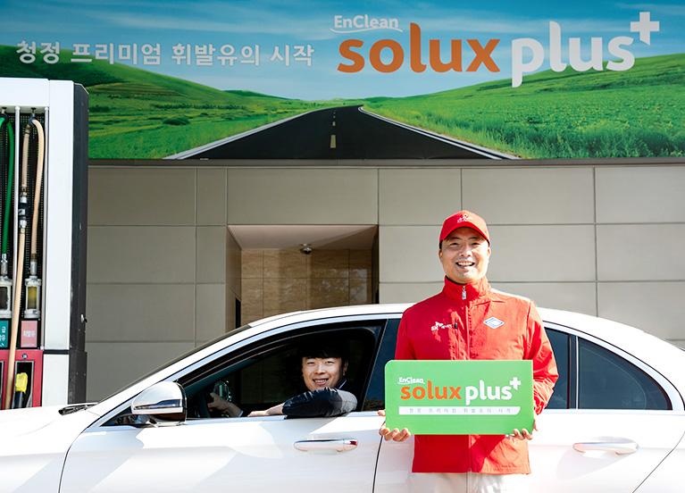 """""""내 차와 지구를 위한 선택"""" SK에너지, 소비자와 함께 친환경을…, 청정성을 강화한 고급휘발유 리뉴얼 출시"""