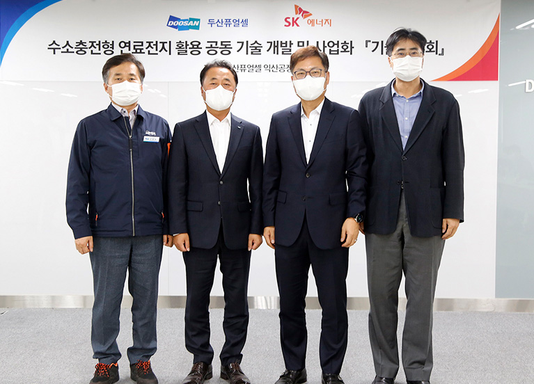 두산-SK, 수소 산업 활성화 협력한다